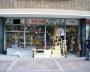 Vendo almacen/ negocio artesania acreditado 25aã'os