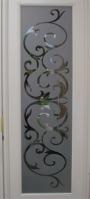 Ventanas y puertas con privacidad y diseño Monarca