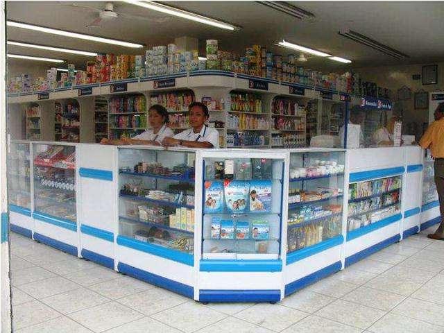 Pin fotos de estanteria para farmacias en bogota for Muebles para farmacia