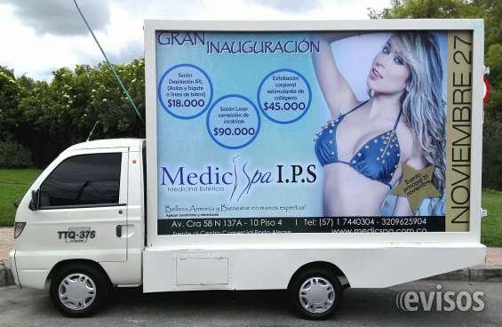 Carro valla bogota mes de muchas promociones