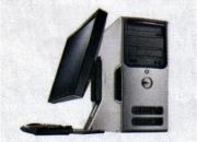 Mantenimiento y reparacion de computadores e impresoras
