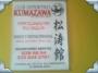 clases de karate-do   estilo shotokan y Shorin Ryu Kushinkai