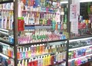 Vendo locales acreditados en el restrepo
