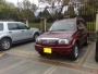 Vendo Grand Vitara Advance modelo 2006