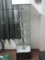 venta de vitrina 185 de alto por 45 ancho motor giratorio
