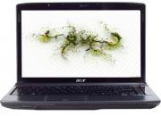 Mantenimiento, reparación y venta de computadores y accesorios