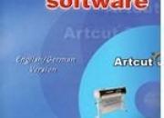 Artcut 6.1.6 programa plotter de corte. cutting plotter software