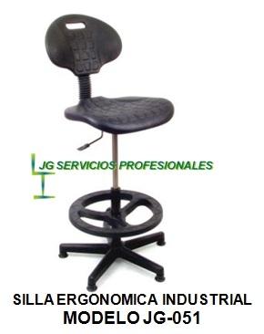 Sillas ergonomicas industriales (mexico, chih. cd. juarez)