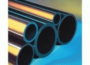 TUBERIAS en acero al carbón, acero inoxidable, acero carbón galvanizado, cobre rígida y fl