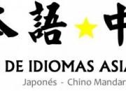 Traductores e intérpretes mandarin - español / español - mandarin