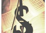 grupo musical, serenata, son cubano, latinoamericana, boleros