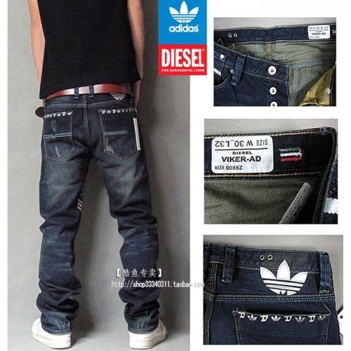a836f3d6b9661 Jeans adidas by diesel - 50% off en Bogotá - Ropa y calzado