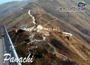 SAN GIL PLANES (PARQUE NACIONAL DEL CHICAMOCHA)
