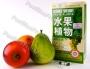 Pastillas Fruta Planta 315 297 7334