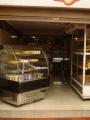 Venta Panaderia, Excelente ubicacion, Bogota