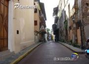 PLANES TURISTICOS PANAMA TODO INCLUIDO