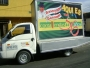 PERIFONEO VALLA MOVIL SONIDO Y ANIMACION PROMOTORES EVENTOS