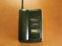 Telefono Inhalambrico Panasonic