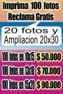 REVELA 100 FOTOS DIGITALES +OBSEQUIO