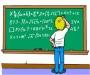 ¿necesita aprender matematicas?