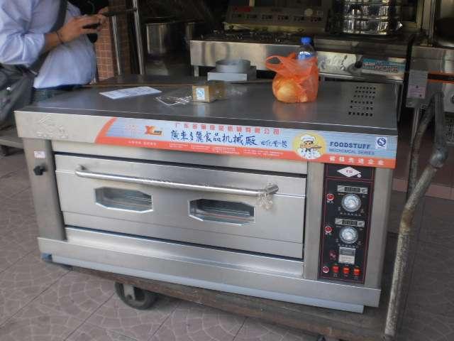 Horno digital a gas, para pizza gratinador