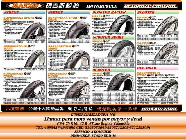 Fotos de Venta de llantas  para moto al detal y al mayor  cheng  shin tire 1