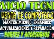 SERVICIO TECNICO DE MANTENIMIENTO DE COMPUTADORES SAN VICENTE
