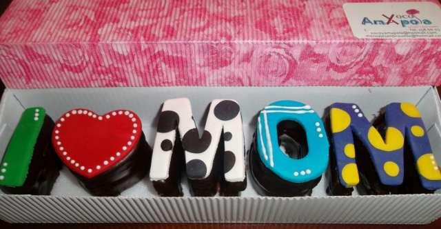 Letras, figuras en brownie y mucho mas!!!!!!